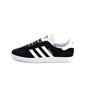 The best sneakers-GAZELLE
