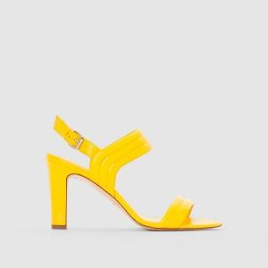 Κίτρινα Πέδιλα