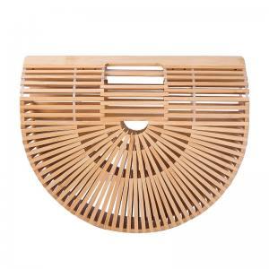 Ξύλινη Τσάντα Bamboo Small
